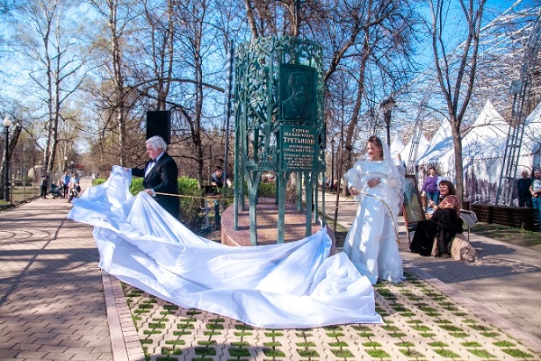 Открытие памятника Третьякову в Сокольниках Арт-Релиз.РФ