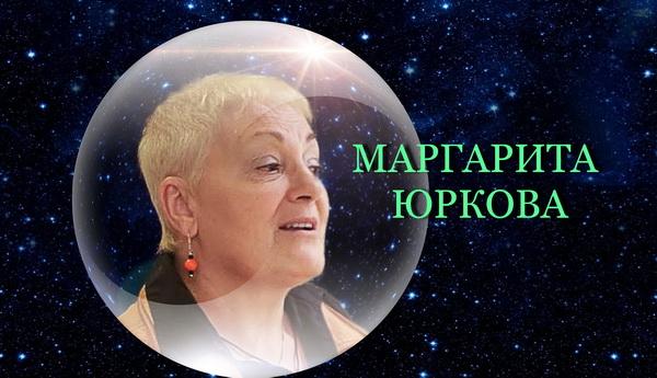 Первая Выставка на Луне, первая художественная выставка на Луне, Маргарита Юркова в проекте Софии Загряжской