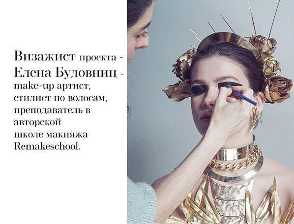 Елена Будовниц фотодень Мастерская Рябичевых
