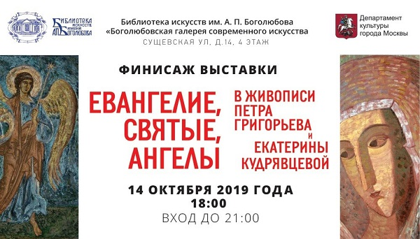 Екатерина  Кудрявцева Петр Григорьев Арт-Релиз.РФ