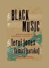 """Книга Амири Барака """"Черная музыка"""""""
