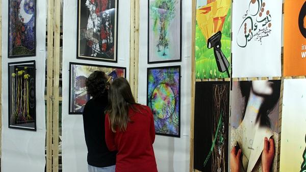 Махназ Жабри  представила более сорока художников разных направлений иранского современного искусства