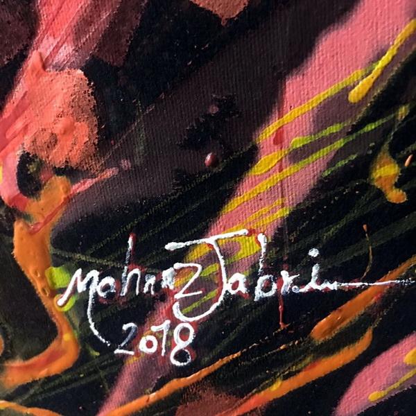 Художник  Махназ Жабри Картина на иранском бархате (фрагмент) подпись автора в нижнем правом углу