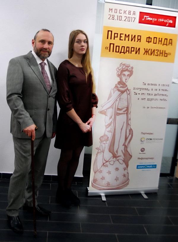 ALEXANDER RYABICHEV DANIELA RYABICHEVA