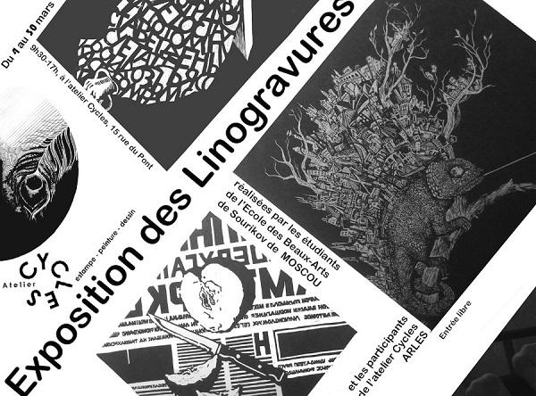 выставка в Арле Франция графика МАХЛ РАХ и участников семинара в АРЛЕ Арт-Релиз.РФ