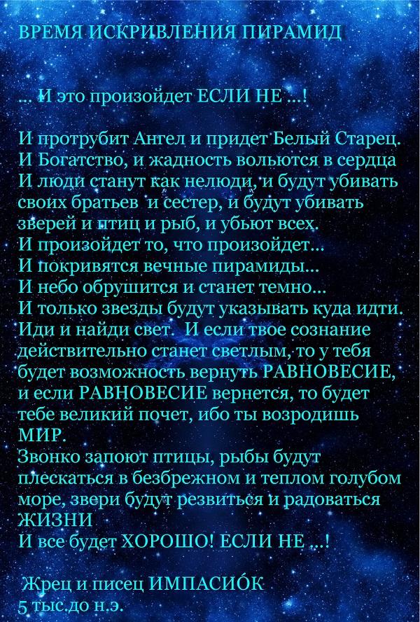 Первая Выставка на Луне 2020 Вселенная Дмитрий Санджиев текст к картине Арт-Релиз.РФ