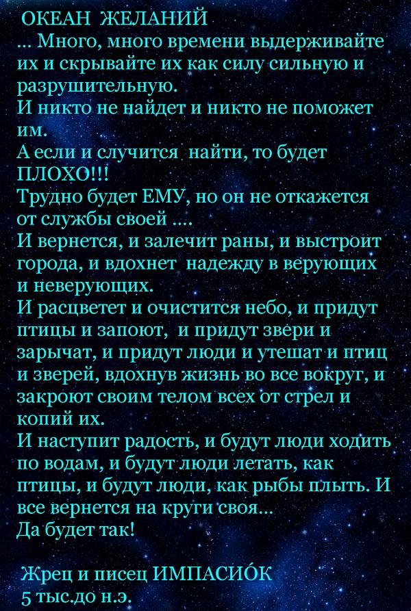 Первая Выставка на Луне 2020 текст к картинам Дмитрий Санджиев. Арт-Релиз.РФ