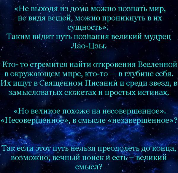 Первая Выставка на Луне 2020. текст к картине Омара Чхаидзе Арт-Релиз.РФ