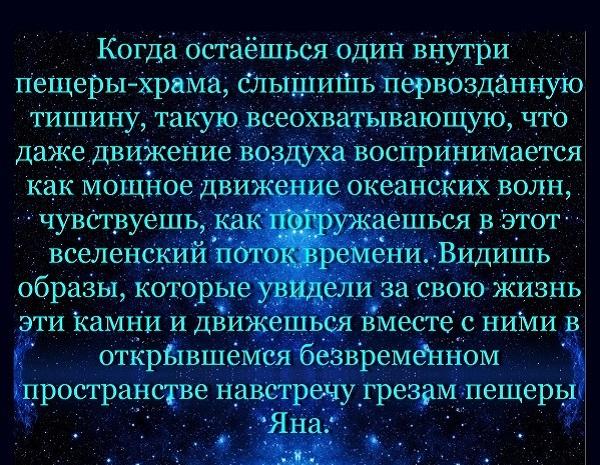 Первая Выставка на Луне. Константин Ганди Поляков Сны пещеры Яна Арт-Релиз.РФ.
