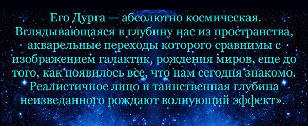 Первая Выставка на Луне. Константин Поляков Арт-Релиз.РФ..
