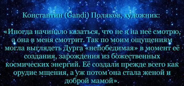 Первая Выставка на Луне. Константин Поляков. Арт-Релиз.РФ