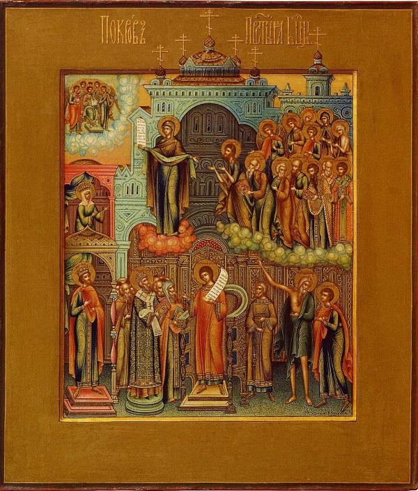 Икона  Покрова  «Монархическая»