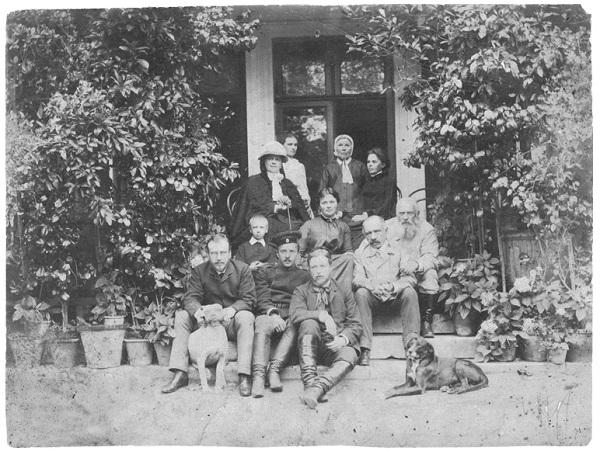 Музей Толстого фото